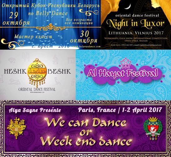 Спонсоры Кубка по Восточные Танцы в Одессе
